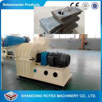 Buy cheap 55 kw Capacity 2 - 3 T / H Crop Waste Crusher Wood Chips Hammer Mill from wholesalers