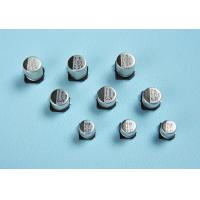 Buy cheap FCL/LCL ship chip capacitor all the ports from wholesalers