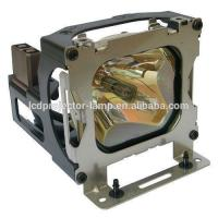 Buy cheap Speedy delivery Projector bulb for 3M projector,model:78-6969-8919-9 from wholesalers