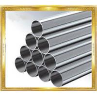 Buy cheap 201/202Stainless Steel welded pipe/tube from wholesalers