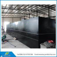 Buy cheap Chemical Industry Wastewater Treatment Process Equipment/Wastewater Treatment from wholesalers