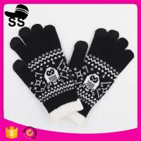 Buy cheap 90%Acrylic 5%Spandex 5%Conductive fiber Jacquard Owl  Grant Boxing Customized Hand Touch Screen Winter Knitting Gloves from wholesalers