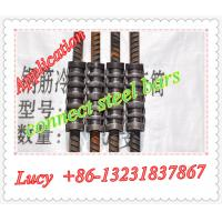 Buy cheap cold extrusion rebar mechanical splicing coupler from wholesalers
