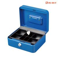 Buy cheap Coin Saving Money Bank Box , Solid Steel Construction Cash Storage Box from wholesalers