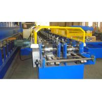 Buy cheap High Speed Embossed Lip channel PLC Control Automatic Metal Stud Roll Forming Machine from wholesalers