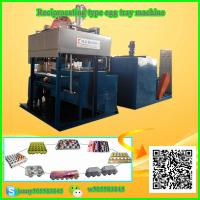 Buy cheap waste paper recycle used egg tray machine/automatic paper pulp egg tray production line/small machine making egg tray from wholesalers