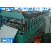 Buy cheap G550 MPA Zinc Metal Wall Cladding Roll Forming Machine for Wall Profile Panel from wholesalers