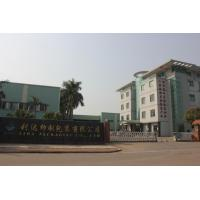 LD Packaging Co.,LTD