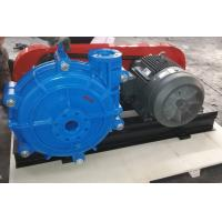 Buy cheap Heavy Duty High Pressure Slurry Pump High Chrome with Color RAL5015 from wholesalers
