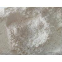 Buy cheap C4H9NO3 L Threonine Powder CAS 72-19-5  food additives from wholesalers