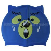 Buy cheap Fashion customized silicone children swimming cap from wholesalers