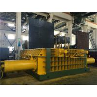Double Main Cylinder Hydraulic Baling Press Cuboid Block Scrap Metal Baler Y81K - 600