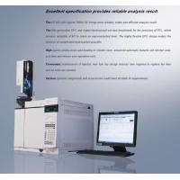 Buy cheap Mass Spectrometry M7 Single Quadrupole GCMS with molecular pump HipaceTM 80 / HipaceTM 300 from wholesalers