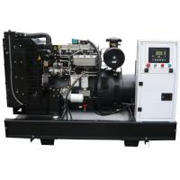 Buy cheap 24kw Open Type Perkins Diesel Generator Water-cooled with coolant cap from wholesalers
