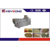 Buy cheap Pet Dog Feed Food Extruder Machine Full Automatic 380v / 220v 90kw 1500 - 2000 Kg / H from wholesalers