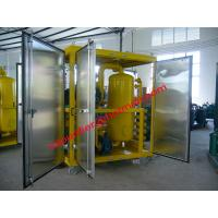 Buy cheap Fully enclosed type transformer oil purifier with variable flow rate converter,insulation oil purification equipment from wholesalers