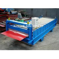 Buy cheap Industrial Glazed Tile Roll Forming MachineWith Hydraulic Decoiler Machine from wholesalers
