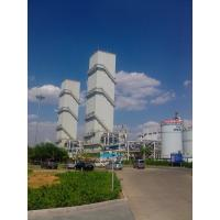 Buy cheap Air Separation Unit Process Nm3/h External Compression Steelmaking Industry Gas from wholesalers