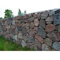 Buy cheap 3mm Diameter Rock Baskets Wire Mesh Square Hole Cages For Stone Retaining Walls from wholesalers