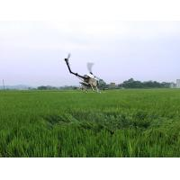 Buy cheap 22KG Precision Agriculture UAV for Pesticide Spraying 1.5 Hectare Per Refill 15 kilogram Payload Capacity from wholesalers