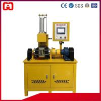 Buy cheap Mixer/ Rubber Testing Machine, Shoes Testing, 1:1.27 Rotor Speed Ratio from wholesalers