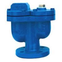 Buy cheap 2 Ball Air Compressor Release Valve / Automatic Air Vacuum Relief Valve from wholesalers