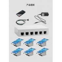 Buy cheap 6-port security device for mobile phone, tablet pc, ipad,camera, watch & laptop from wholesalers