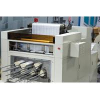 Buy cheap Roll Paper Automatic Die Punching Machine For Thin Paper Ice Cream Packaging 60gsm from wholesalers