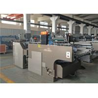 Buy cheap Motor Alarm System Automatic Silk Screen Printing Machine For Paper / PVC / Cardboard from wholesalers
