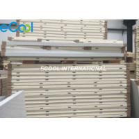 Buy cheap Insulated Freezer Panels With Installation Hook Suitable for Small and Middle Cold Room from wholesalers