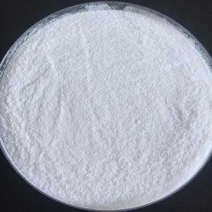 China High Pure Micronized Polyethylene Wax , Internal Lubricant For Plastics on sale