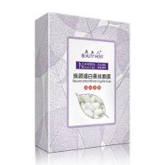 Buy cheap Rejuvenation Natural Silk Shrink Pore Anti - wrinkle Facial Mask from wholesalers