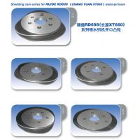 Buy cheap Loom Cam Shedding Cam 11/13 2/2 For Ruide RD698 (CHUANG YUAN XT660) Water Jet Looms from wholesalers