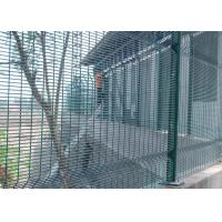 Buy cheap Weld Mesh Security Fencing / Security Mesh Fence Panels For Psychiatric Hospital from wholesalers