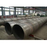 Buy cheap Round Shape Spiral Metal Pipe API 5L Standard For Sewage Transport from wholesalers