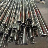 Buy cheap aisi201 welded stainless steel tube sizes  6 meters length China supplier  metal tube from wholesalers