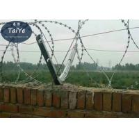 Buy cheap Top Concertina Barbed Wire Fence Post Bolt On Barb Wire Arms With 6 Holes from wholesalers