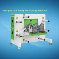 Buy cheap High Speed Rotary Die Cutter Machine for Adhesive Tape , Label And Film from wholesalers