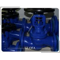 Buy cheap Flanged CS GS C-25/WCB CL150/PN16 Stainless Steel CF8M/SS316/ Bellow Sealed Globe Valve from wholesalers