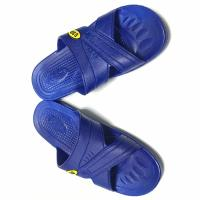 Buy cheap SPU Material ESD Slipper ESD Logo Inserted ESD Safety Footwear Class 100 from wholesalers