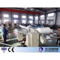 Buy cheap 90-100kg/H Foam Making Machine , Packaging Material Sheet Extrusion Machine product