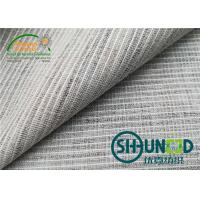 Buy cheap Anti - Pull Horse Hair Interlining Fabric Medium Weight For Suit And Overcoat from wholesalers