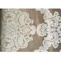 Buy cheap Curtain Jacquard High End Upholstery Fabric Home Textile Custom from wholesalers