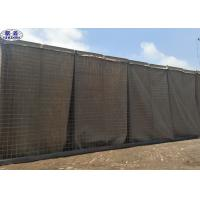 Buy cheap Welded Military Gabion Box, Security Military Gabion Box from wholesalers