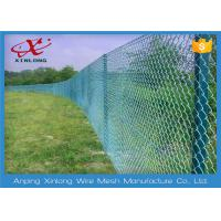 Buy cheap Strong RAL Colors Metal Chain Link Fence Good Protection Characteristic from wholesalers