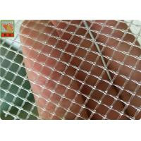 Buy cheap Square / Diamond Hole Extruded Plastic Netting 100 GSM Polypropylene Material from wholesalers