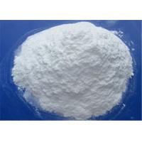 Buy cheap Gravel SSA Sodium Sulfite Powder Washing Powder Fillers Water Treatment Developer Agent from wholesalers