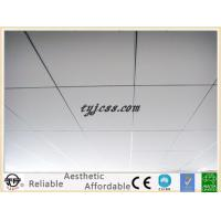 Buy cheap 2x4 acoustic ceiling design solution from wholesalers