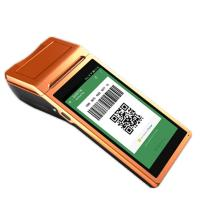 Buy cheap Multifunctional Handheld POS Terminal WCDMA 3G Communication 12V 1A Power from wholesalers