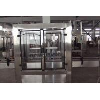 Buy cheap 5000 BPH-20000 BPH Oil Bottle Packing Machine Automatic For 0.5L - 5L Bottle from wholesalers
